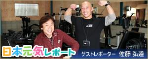 久留米ウェイトトレーニングCORE